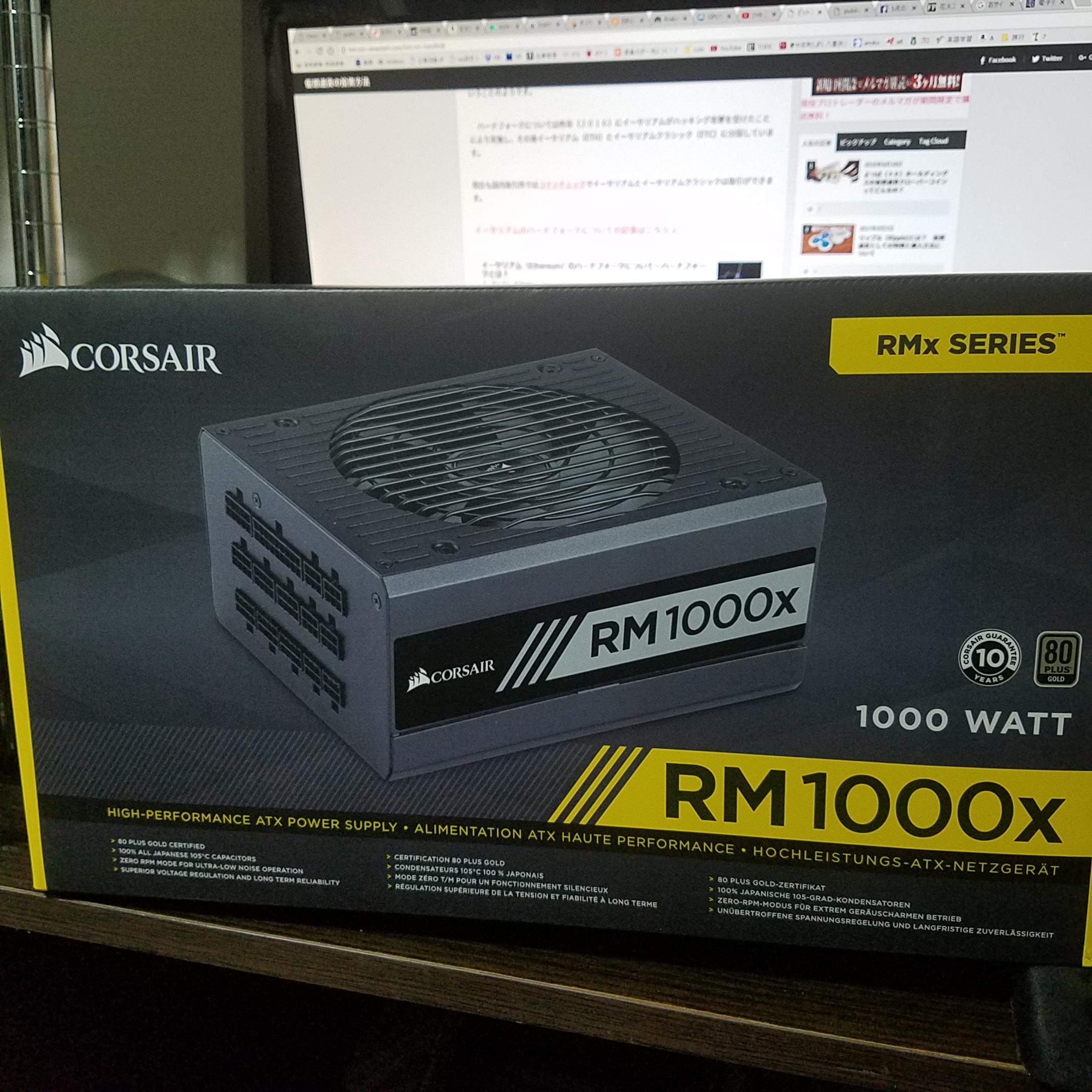 RM1000xを買ってみた