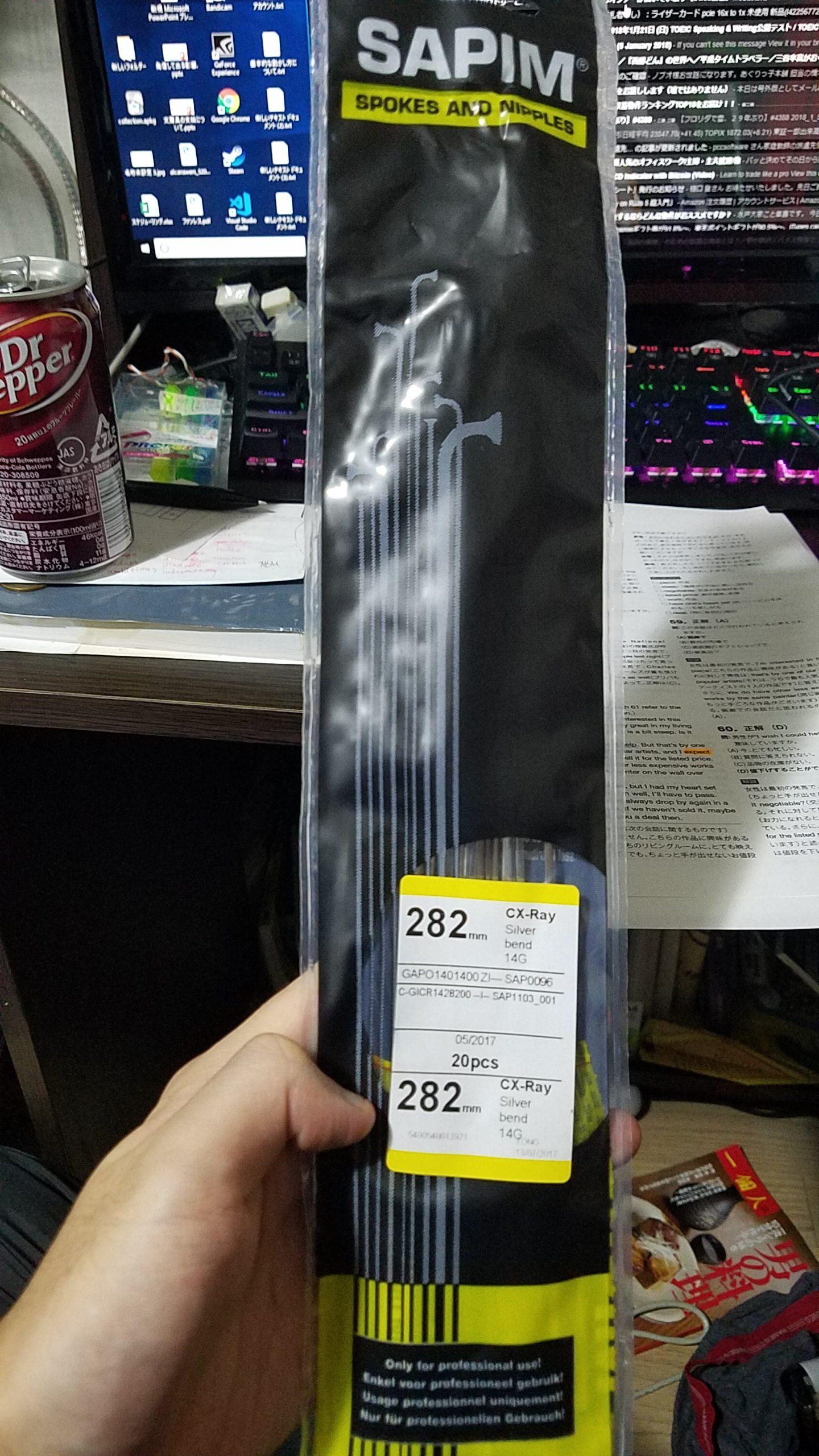 sapimcx-rayというスポークを買った