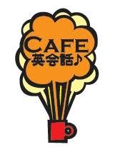 カフェ英会話に行ってきた
