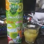 カゴメ野菜生活100グリーンスムージーMIXを飲んでみたのでレビューしてみる。