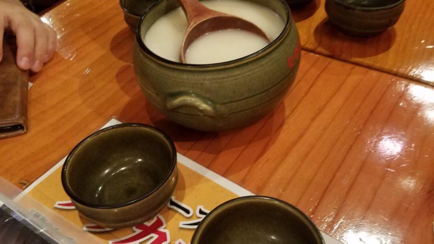 高田馬場にっこりマッコリでホンオフエを食べてきた。
