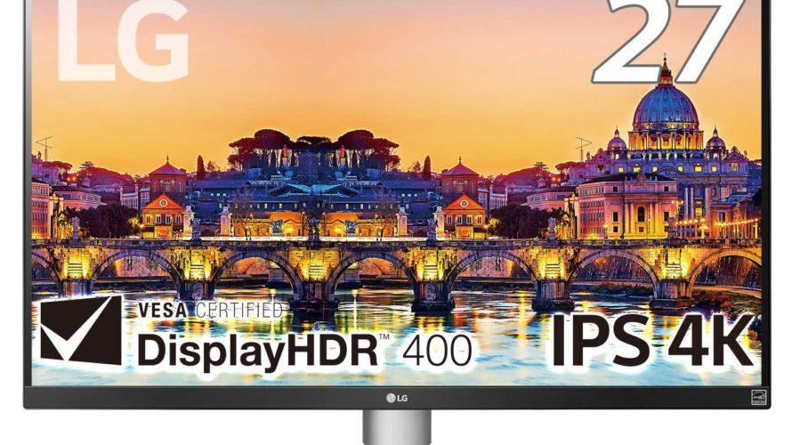 LG モニター ディスプレイ 27UL650-W/27インチ/4K/DisplayHDR400/を買って使ってみた。